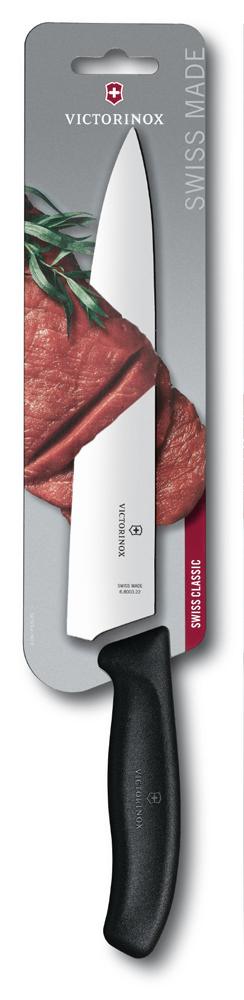 6.8003.22B Разделочный нож Victorinox SwissClassic, прямое лезвие 22 см, чёрный — victorinox.moscow